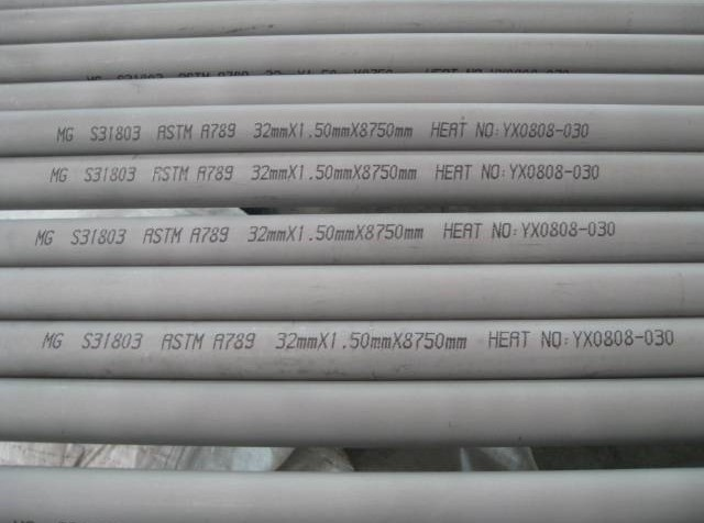 S321803/32750 Duplex steel pipes